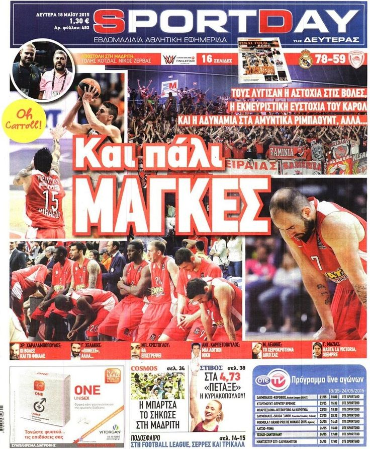 At the Final of Euroleague in Madrid 2015, Olympiakos faced Real of the elite stars playing at their home.Olympiakos did not afraid and they played with passion to win.Real Madrid was supported by the referees who blocked Olympiakos when necessary.Our team had a low percentage at free throws and 3point shots..We may lost the trophy but we did well!