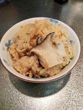 エリンギ炊き込みご飯~松茸風~