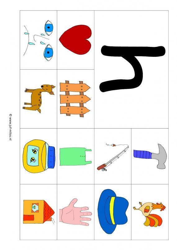 Werkbladen letter h