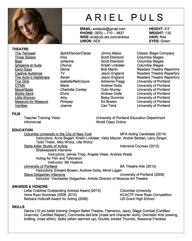College admission technical theatre resume