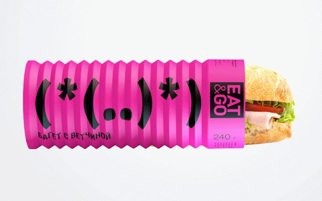 Eat&Go Concept on Packaging of the World - Creative Package Design Gallery