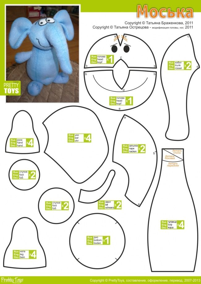 Moska Toy Elephant How To Make A Toy Animal Plushie Tutorial