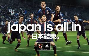 """japan is all in 日本結束。"" サッカー日本代表 新ジャージー発表!! - adidas Official Blog"
