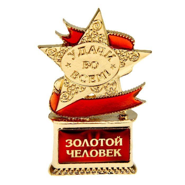 Звезда компания/школа награда. сплав цинка металлические сувениры. красная лента золотая пентаграмма трофей кубка. графика-шокирующим звезда золото