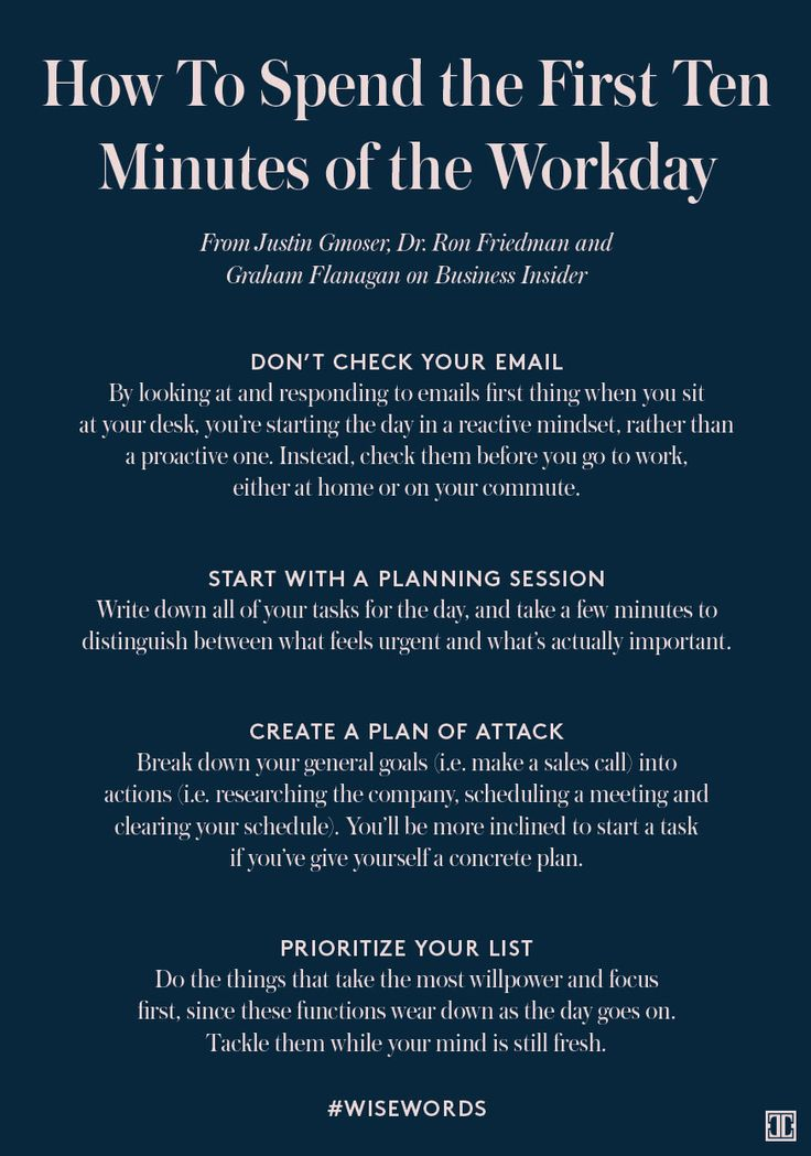 How to Spend the First Few Minutes of the Workday