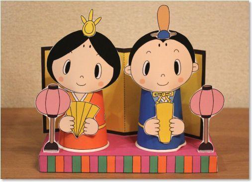 紙コップで作る かわいい 雛人形 簡単ペーパークラフト素材 無料ダウンロード・印刷