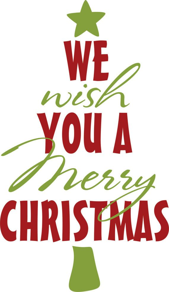 Vinyl Wall Decal - Christmas (we wish you a merry christmas
