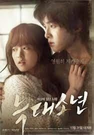 Download Korea Movie A Werewolf Boy Subtitle Indonesia