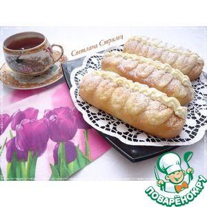 Нежнейшие китайские булочки со сливочным кремом
