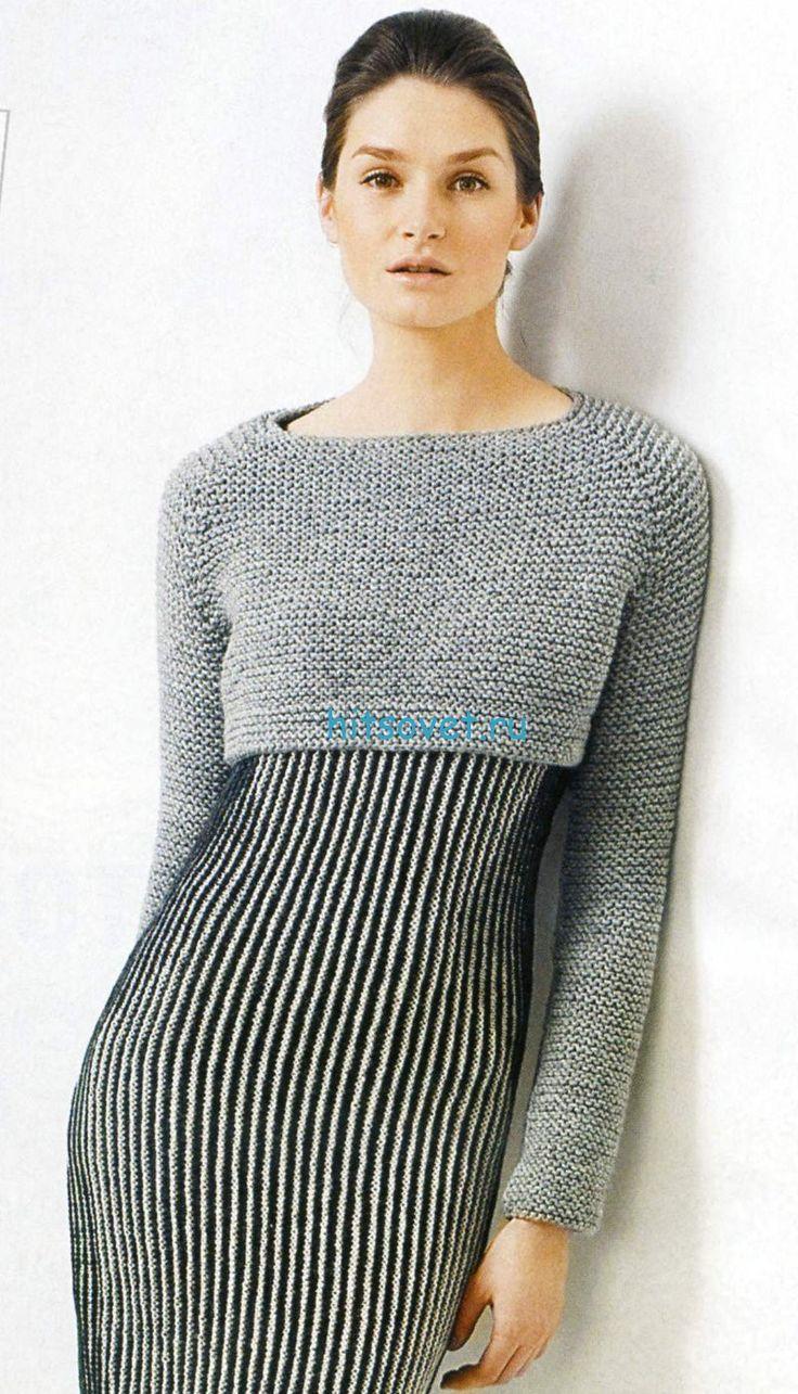 Короткий пуловер реглан - ХитсоветХитсовет
