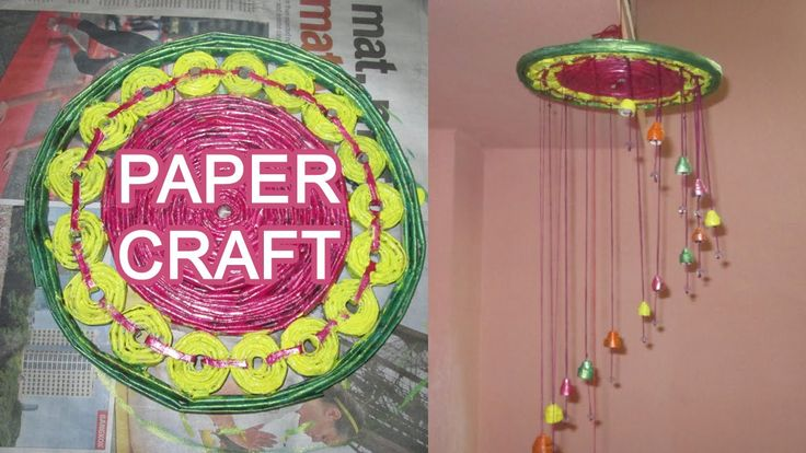 How to make Newspaper Chandelier | BEST FROM WASTE