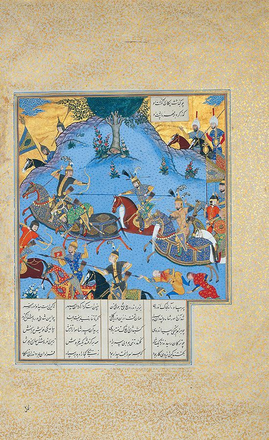 Exhibition of Persian miniature paintings organized in 2005 by the Tehran Museum of Contemporary Art