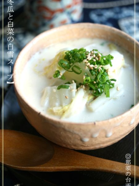 冬瓜と白菜の白雪スープ】 by 越石直子 | レシピサイト「Nadia ...