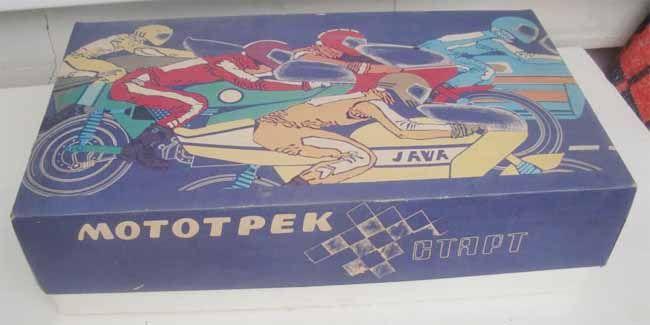 Мототрек синяя коробка. Поиск игрушек, детских книг и настольных игр СССР -  http://doska-obyavleniy-detstva.blogspot.ru/