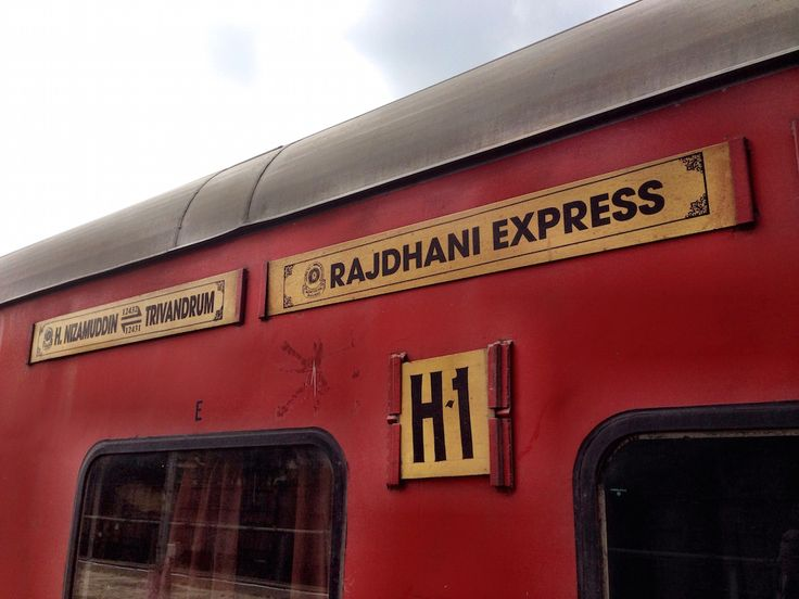 We took the Rajdhani Express Train Overnight from Alleppey, Kerala, to Madgaon, Goa. It's a lot more complicated than it sounds, let me take you through it.