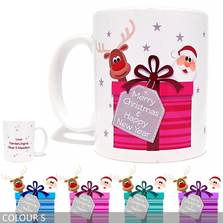 Personalised Christmas Mug - Present with Santa & Rudolph