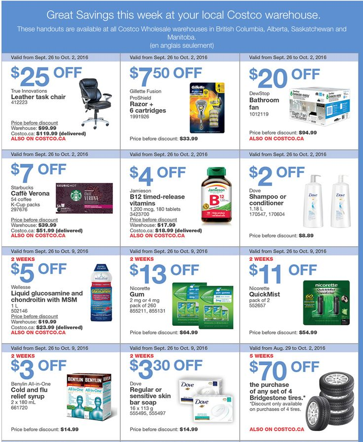 Costco Coupons BC, Alberta, Saskatchewan & Manitoba, Ends October 2, 2016 - costco-bc-sept-25 http://www.groceryalerts.ca/costco-coupons-bc-alberta-saskatchewan-manitoba-ends-october-2-2016/
