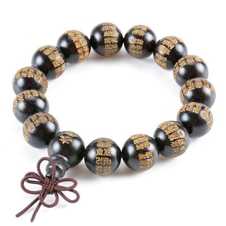 Mantra Ebony Buddhist Prayer Bracelet