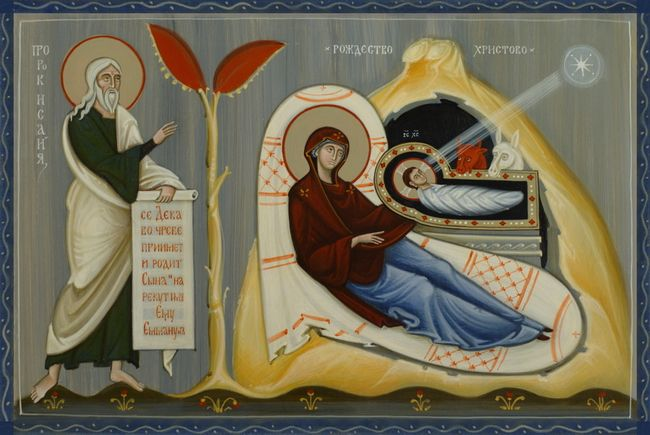 Miniature Icon Nativity Of Christ With Prophet Isaiah. 2010