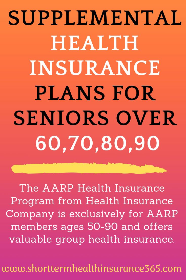 Supplemental health insurance plans for seniors over 60,70