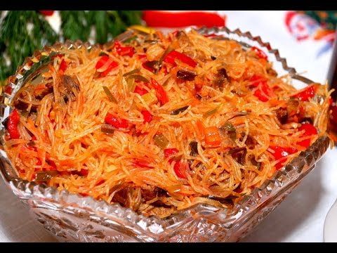 Как быстро приготовить салат фунчоза? - YouTube