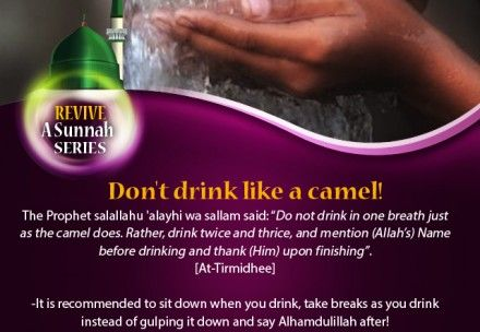 Revive a Sunnah: Clean Those Teeth and Please Allah! - Understand Quran Academy