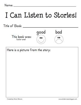 Reading Response Form for Listening Centers - FREE!