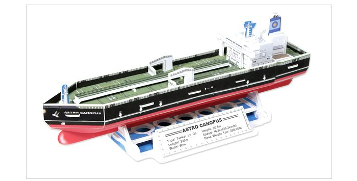 Paper Toy Scale Model Kit for Kids Adult - Extra Large Oil Tanker