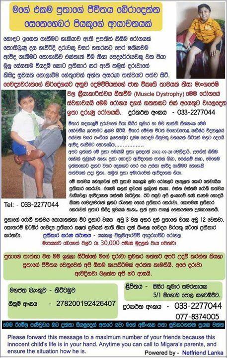 Please help this innocent child  Please help this innocent child