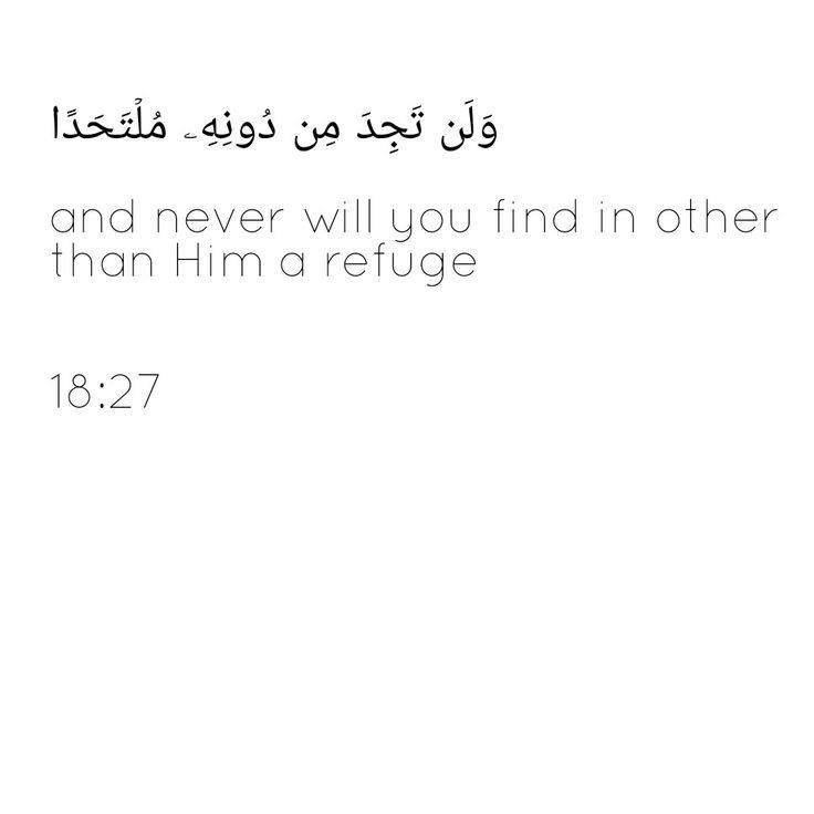 Al-Kahf 18:27