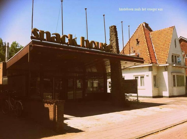Snack House, Amstelveen.