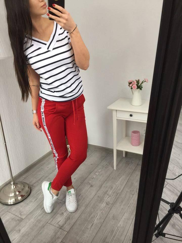 e2e064b6acb Teplákové nohavice červené