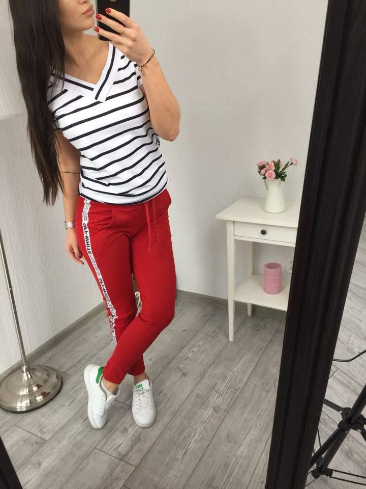 Teplákové nohavice červené  df448c0db2