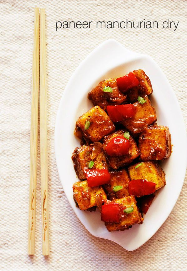 paneer manchurian dry recipe - pan fried paneer or cottage cheese cubes in a spicy, tangy and sweet sauce. a popular indo chinese starter recipe.
