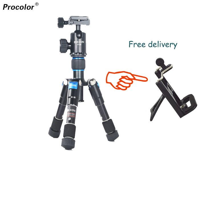 >> Click to Buy << Multifunctional Mini Tabletop Tripod For cellphone and DSLR Removable ball head Adjustments Free delivery mobile phone clip #Affiliate