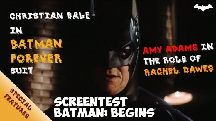 Amy Adams' screen test for the role of Rachel Dawes in Batman Begins