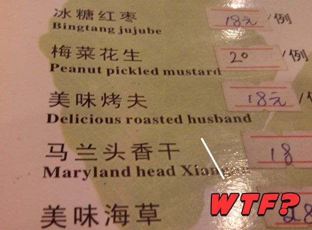 Shanghai Restaurant – Funny Chinese Food Menu. From Stu and Eloise from Are We Nearly There yet. Pretty funny menu!