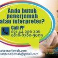 Penerjemah Bahasa Kota Bogor