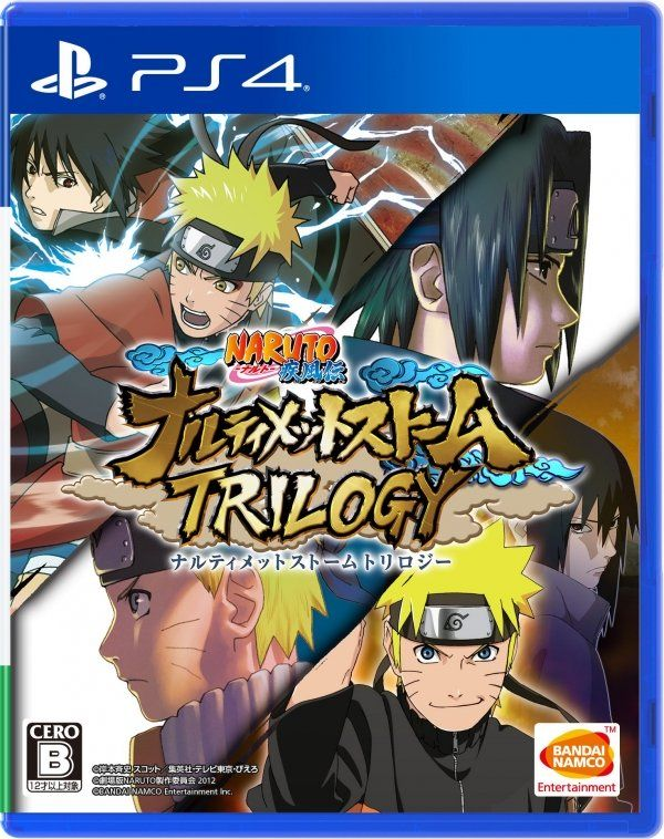 [VIDEO] Naruto: Ultimate Ninja Storm Trilogy (PS4, Xbox ONE, PC) gets very first trailer - http://sgcafe.com/2017/04/video-naruto-ultimate-ninja-storm-trilogy-ps4-xbox-one-pc-gets-first-trailer/