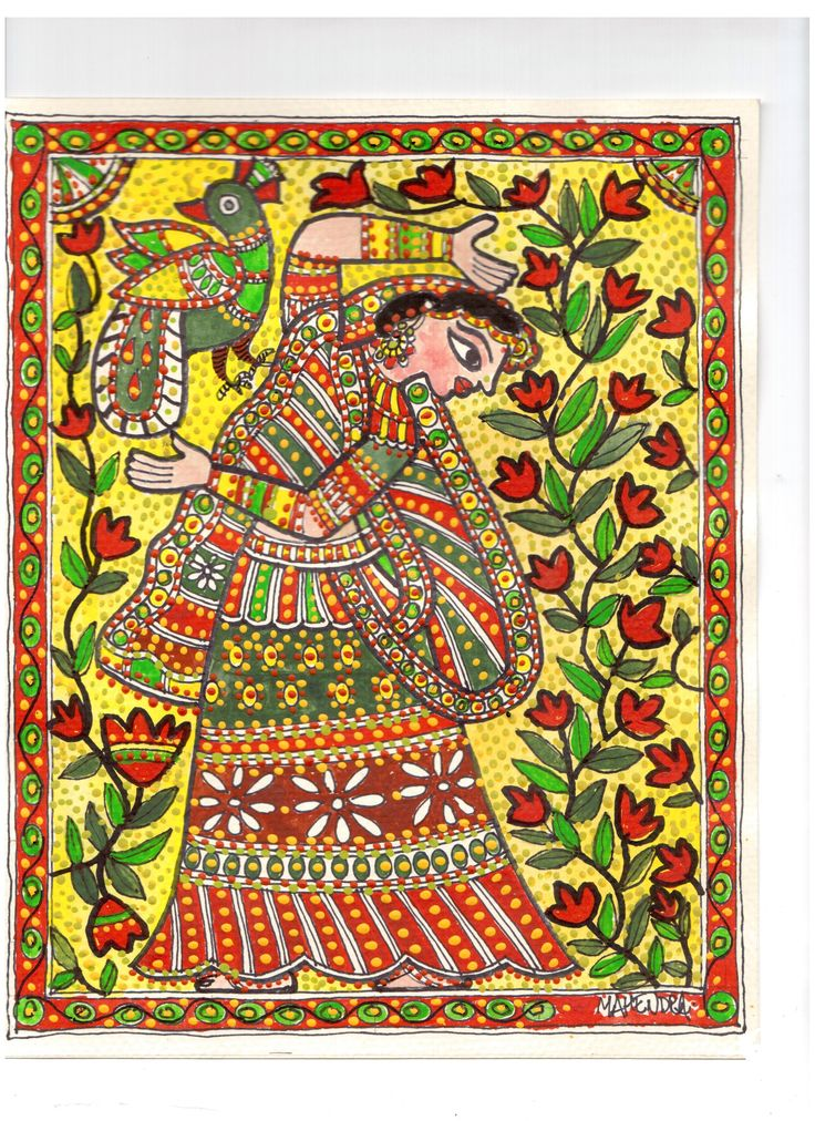 Woman dancing Mithila