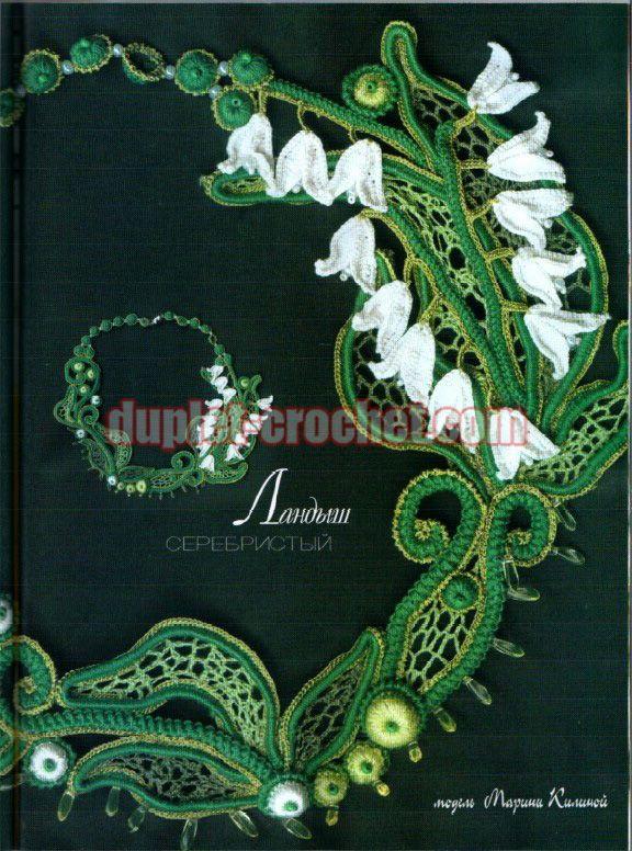 May 2016 Journal Jurnal Zhurnal MOD 597 crochet n knit patterns book magazine