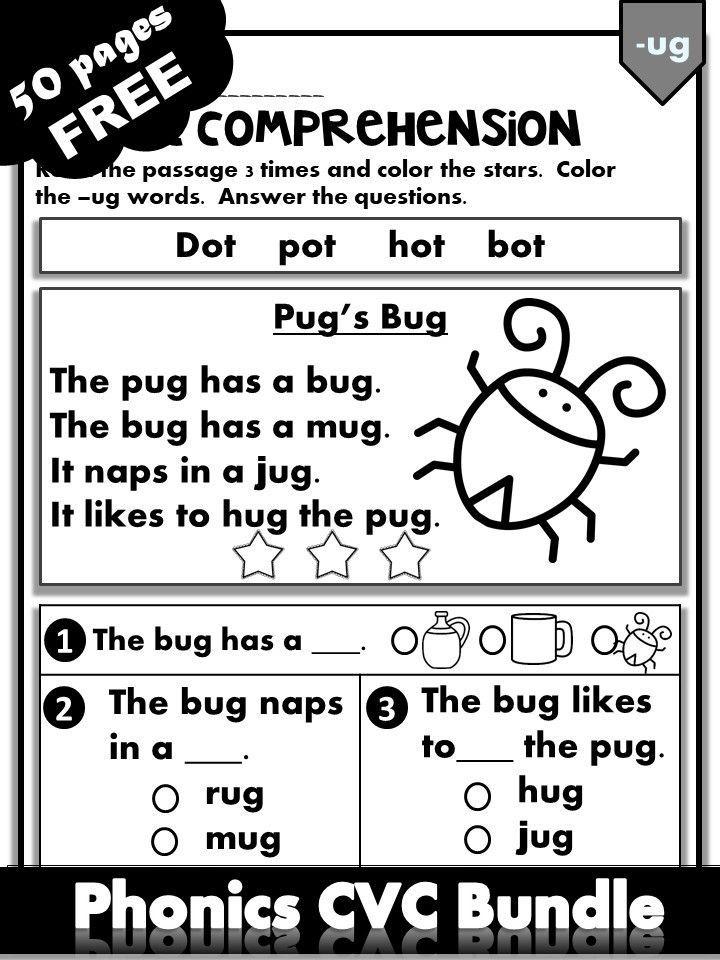 Free Phonics Worksheets Cvc Fluency Bundle Kindergarten First Grade Reading Comprehension Worksheets Phonics Worksheets Kindergarten Reading Worksheets