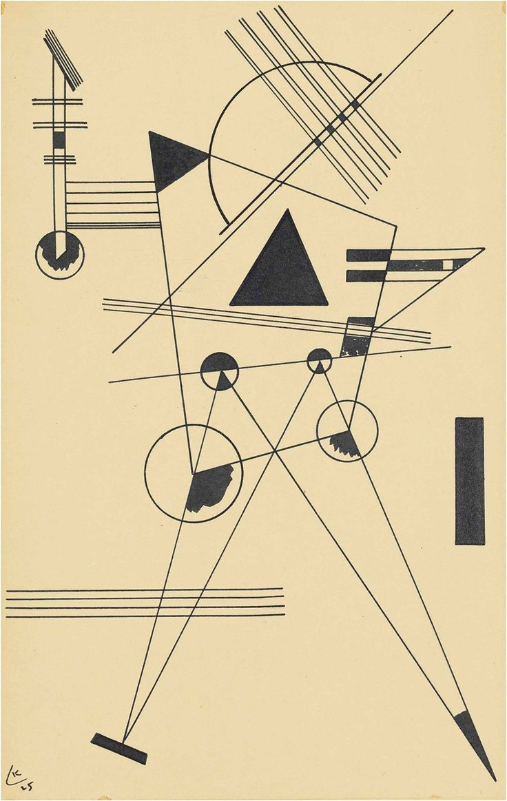 Wassily Kandinsky (1866-1944), Zeichnung für Punkt und Linie zu Fläche (Drawing for Point and Line to Plane), 1925. Pen and India ink on paper, 13½ x 8⅝ in (34.3 x 21.8 cm). Estimate £60,000-80,000. This lot is offered in Impressionist and Modern Works on Paper on 28 June at Christie's London