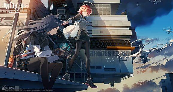 Euxia Arknights Wallpaper Fondo De Anime Arte Anime De Fantasia Wallpaper De Anime
