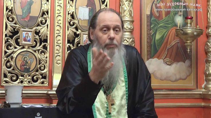 Почему исповедоваться нужно в присутствии священника? Исповедь и причаст...
