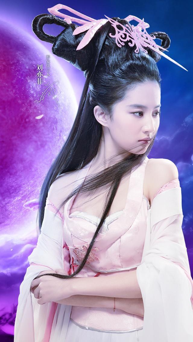 Join told Beautiful liu yi fei nude opinion