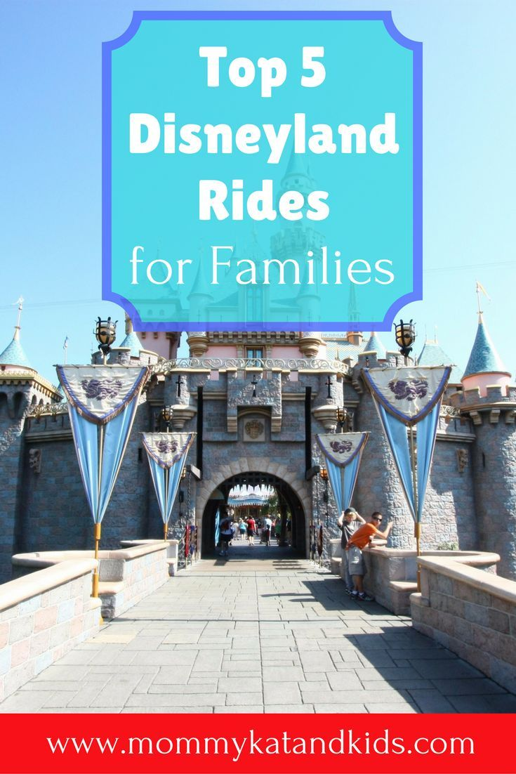 Disneyland is such a fun day trip, especially for kids. If you want to make the most out of your time there, see what the top 5 Disneyland rides for families are. Your kids will LOVE number one! Don't forget to save this to your travel board.