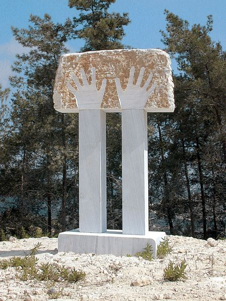 """""""In These Hands"""". 2004.  Marble.  250 x 140 x 45 cm.  Admit, Israel."""
