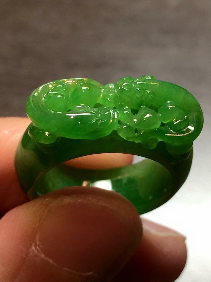 Jadeite Jade …