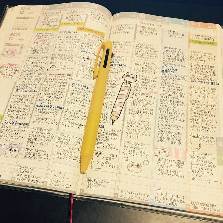 「#ジブン手帳 #手帳 #日記 時間軸完全無視なのでジブン手帳の意味あんのかい!と言われそうですがなかなかどうしてこのくらいのスペースがちょうどぎっしり書けるし後から前の日のこと書くときにもこれくらいのスペースならなんとかなったりして( ˘ω˘ )モノグサァ…」